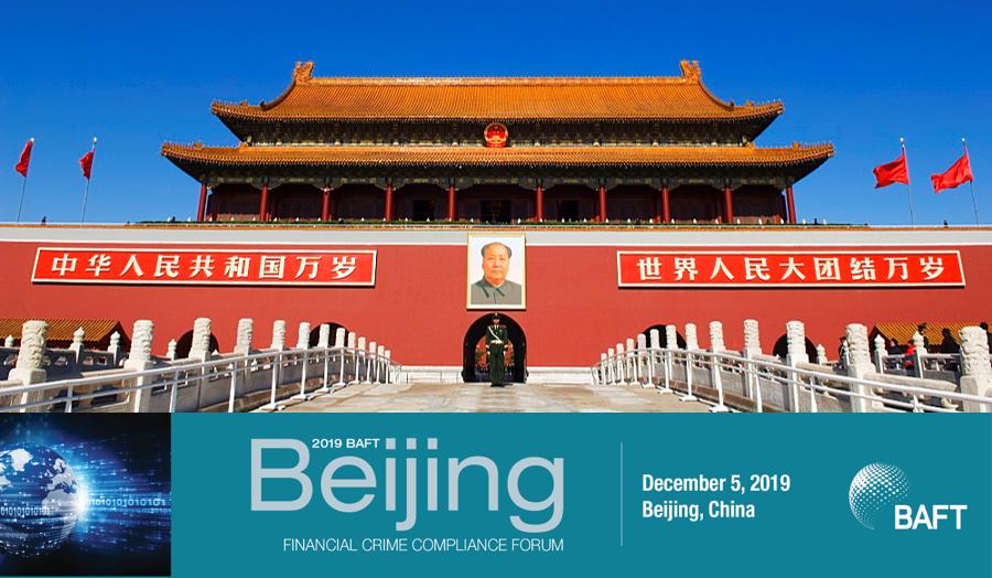 BAFT Beijing 2019
